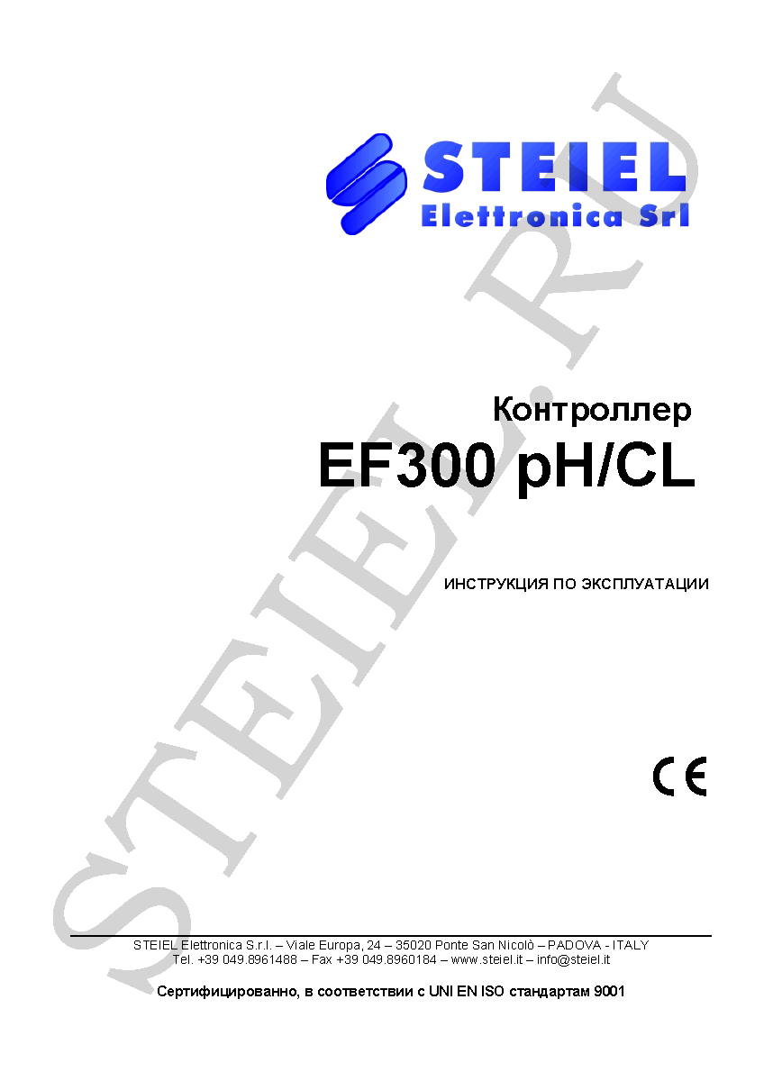 Контроллер EF 300 pH/CL